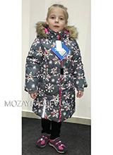 Huppa Yacaranda 12030030-71648 зимние термо пальто