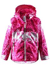 Reima Reimatec Kamu 521381-4703 куртка демисезон