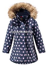 Reima 521562-6986 Reimatec MUHVI зимняя куртка