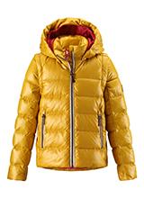 Reima 531224-2320 Sneak пуховик куртка-жилетка