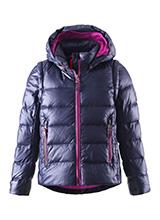 Reima 531224-6980 Sneak пуховик куртка-жилетка