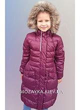 Reima 531237-4900 SATU пуховое пальто