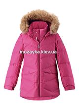 2019 Reima LEENA 531350-3600 зимняя куртка-пуховик