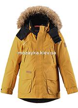 Reima SERKKU 531354-2510 Reimatec + пуховик