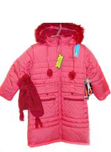 Зимнее пальто Gusti BOUTIQUE 5874 GWG Mood indigo