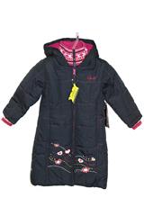 Зимнее пальто Gusti BOUTIQUE 5914 GWG Navy