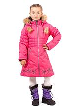 Gusti Boutique GWG 6461 raspberry sorbet пальто