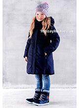 Lassie by Reima 721738-6950 зимняя куртка-пальто