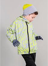 Демисезонная утепленная куртка Lassie by Reima Valton 721757R-2251