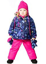 Deux Par Deux B501-687 Pink Yarrow зимний комплект