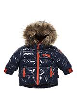 Deux par Deux P 519 481 куртка